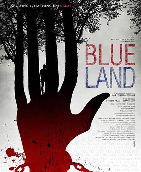 دانلود فیلم سرزمین آبی
