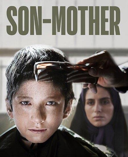 دانلود فیلم پسر مادر