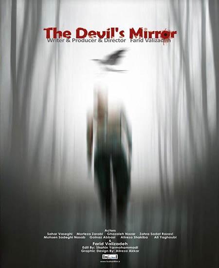 دانلود فیلم آینه شیطان