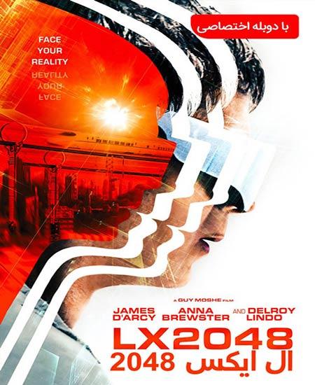 دانلود فیلم ال ایکس 2048 LX 2048 2020