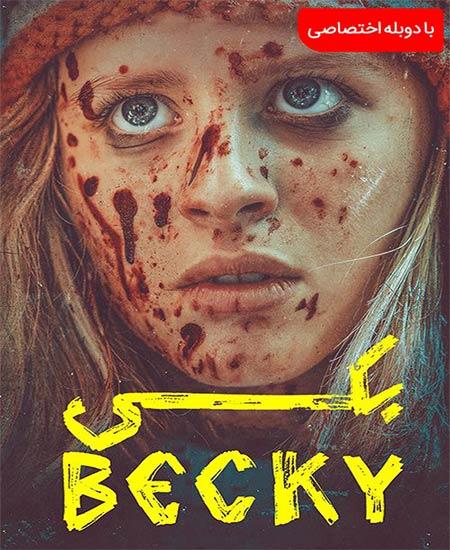 دانلود فیلم بکی Becky 2020