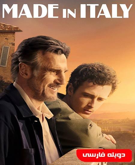دانلود فیلم Made in Italy 2020 ساخت ایتالیا دوبله فارسی