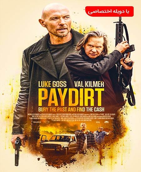دانلود فیلم منفعت Paydirt 2020