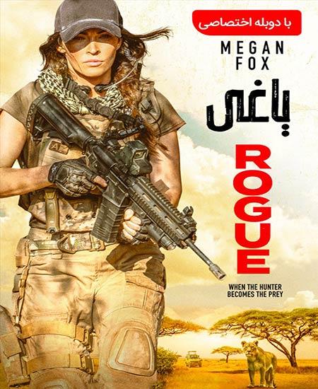 دانلود فیلم Rogue 2020 یاغی دوبله فارسی