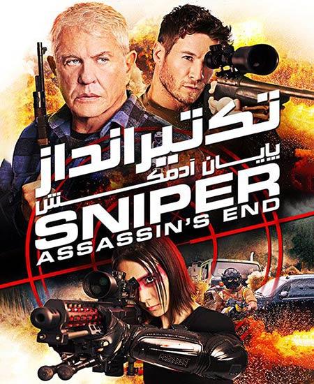 دانلود فیلم تک تیرانداز پایان آدمکش 2020 با دوبله فارسی Sniper Assassins End
