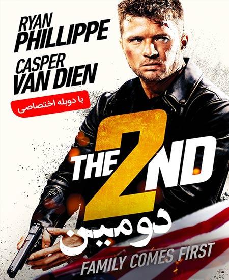 دانلود فیلم The 2nd 2020 دومین دوبله فارسی