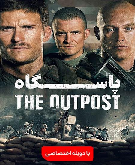 دانلود فیلم پاسگاه The Outpost 2020