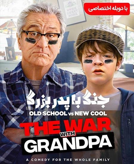 دانلود فیلم جنگ با پدربزرگ 2020 دوبله فارسی The War with Grandpa