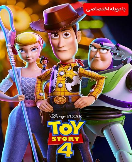 دانلود انیمیشن داستان اسباب بازی 4 toy story 4 2019