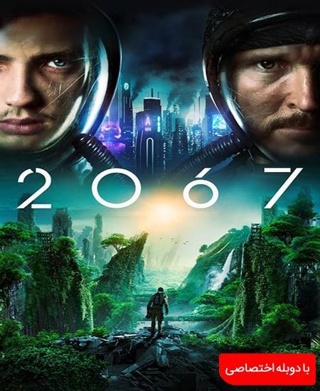 دانلود فیلم 2067 2020 با دوبله فارسی
