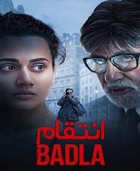 دانلود فیلم هندی Badla 2019 انتقام دوبله فارسی
