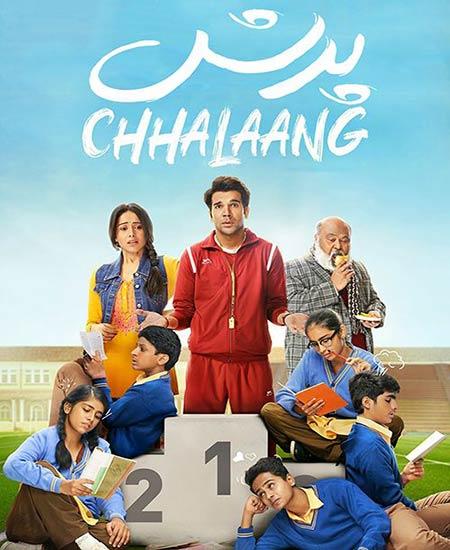 دانلود فیلم Chhalaang 2020 پرش دوبله فارسی