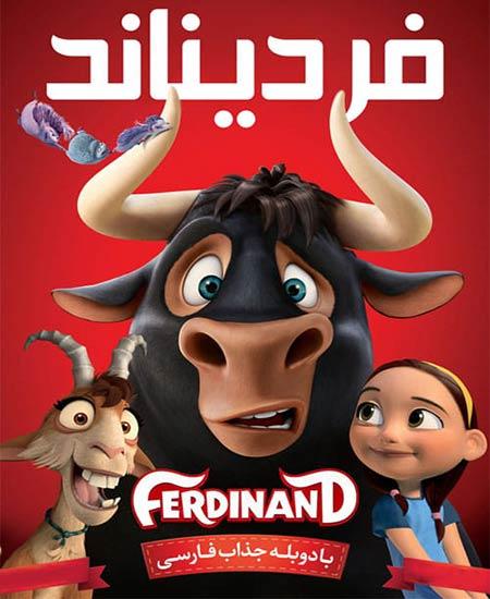 دانلود انیمیشن Ferdinand 2017 فردیناند با دوبله فارسی
