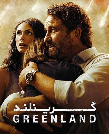دانلود فیلم گرینلند Greenland 2020