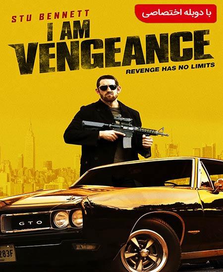 دانلود فیلم I Am Vengeance 2018 من انتقام هستم دوبله فارسی