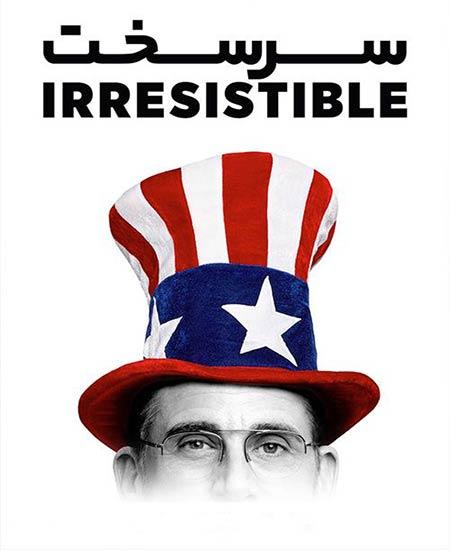 دانلود فیلم Irresistible 2020 سرسخت دوبله فارسی