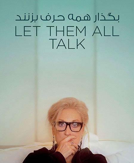 دانلود فیلم بگذار همه حرف بزنند 2020 دوبله فارسی Let Them All Talk