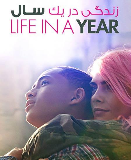 دانلود فیلم Life in a Year 2020 زندگی در یک سال دوبله فارسی