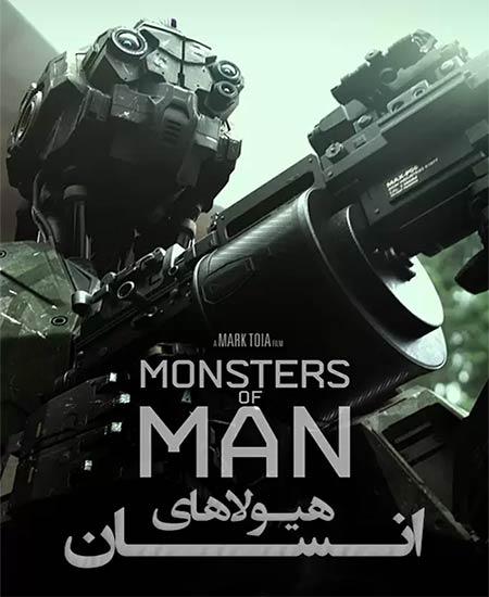 دانلود فیلم هیولاهای انسان Monsters of Man 2020