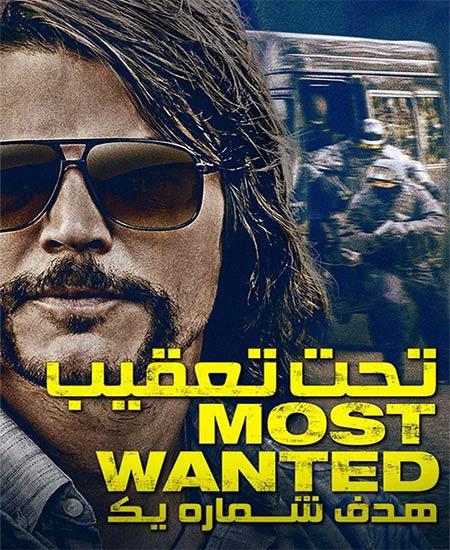 دانلود فیلم تحت تعقیب Most Wanted 2020