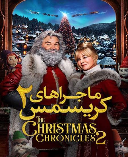 دانلود فیلم ماجراهای کریسمس 2 The Christmas Chronicles 2 2020