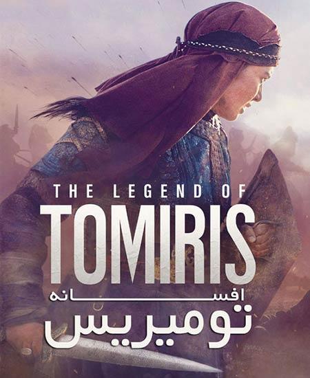 دانلود فیلم افسانه تومیریس The Legend of Tomiris 2019
