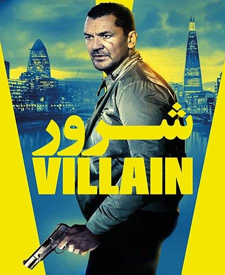 دانلود فیلم Villain 2020 شرور دوبله فارسی