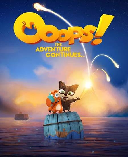 دانلود انیمیشن اوپس ماجراجویی ادامه دارد Ooops! The Adventure Continues 2020