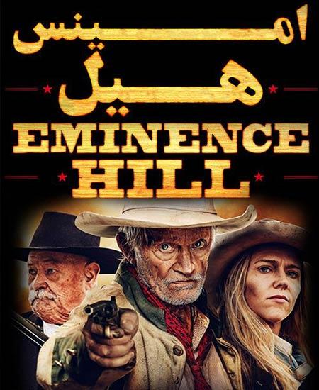 دانلود فیلم امینس هیل Eminence Hill 2019