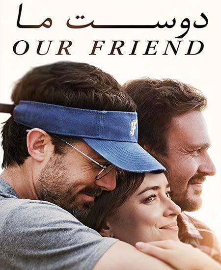 دانلود فیلم دوست ما Our Friend 2019