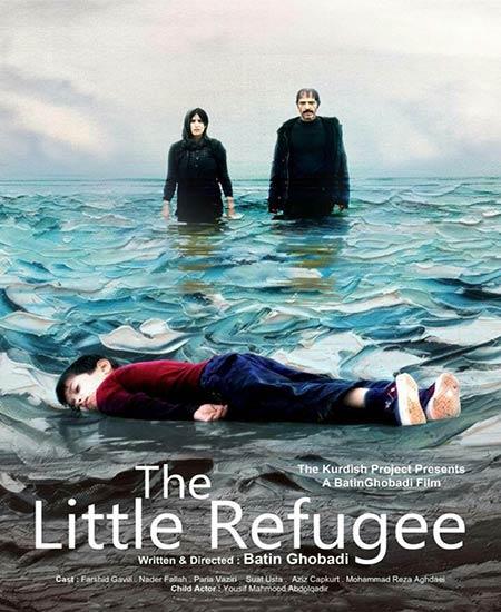 دانلود فیلم مهاجر کوچولو