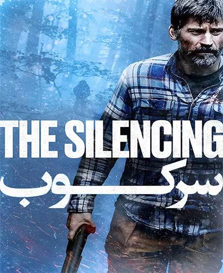 دانلود فیلم سرکوب The Silencing 2020