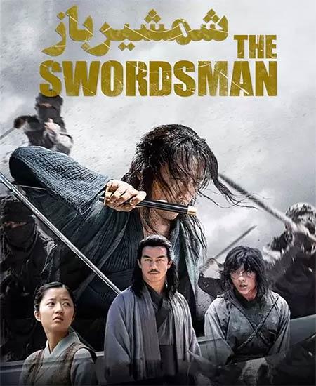 دانلود فیلم شمشیرباز The Swordsman 2020