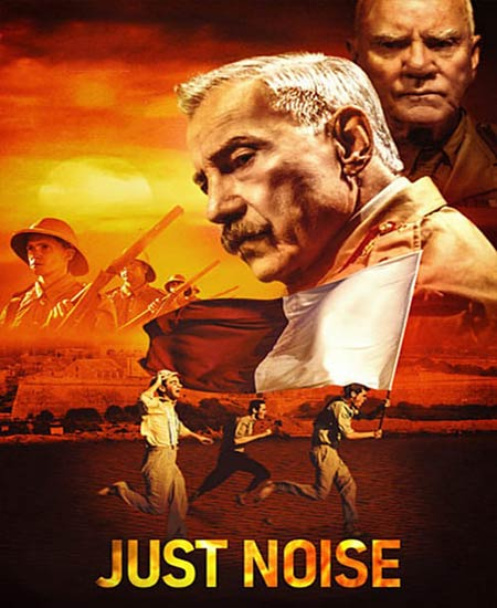 دانلود فیلم جنجال محض Just Noise 2021