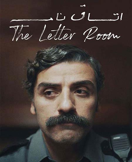 دانلود فیلم اتاق نامه The Letter Room 2020