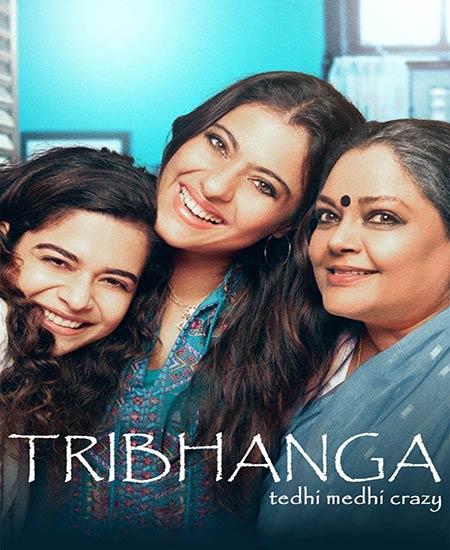دانلود فیلم تریبانگا Tribhanga 2021