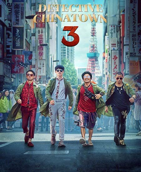 دانلود فیلم کارآگاه چینی ها 3 2020 دوبله فارسی Detective Chinatown 3