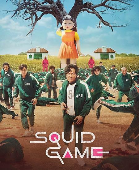 دانلود سریال Squid Game 2021 بازی مرکب دوبله فارسی